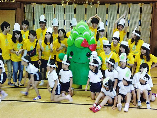 中央幼稚園