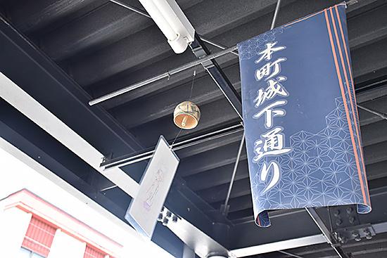 飯山市本町商店街 風鈴
